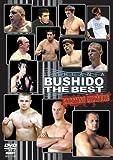 リトアニア BUSHIDO THE BEST[DVD]