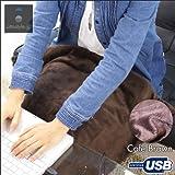 ottostyle.jp 【ひざ掛け/肩掛け】 USBあったかブランケット 80x45cm パソコンに差し込むだけでゆったりあったか!