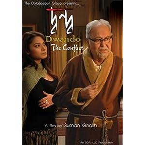 Dwando Bengali Movie DVD Online