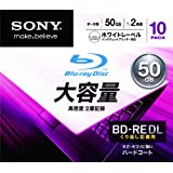 SONY Blu-ray Discs - BD-RE DL 2X 10 Pack (2011)di Sony