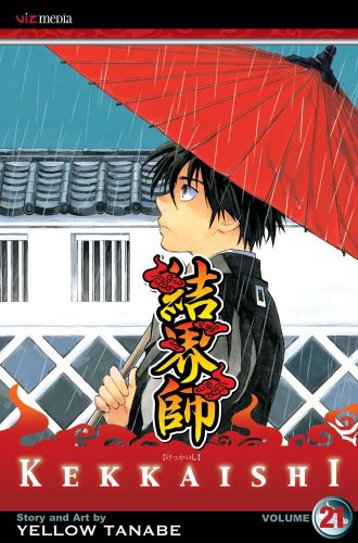 Kekkaishi, Manga Vol. 21