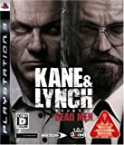 Kane & Lynch: Dead Men (japan import)
