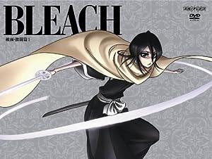 BLEACH 破面(アランカル)・激闘篇 1 【完全生産限定版】 [DVD]