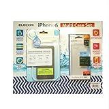 エレコム ELECOM iPhone6 マルチ ケース セット ソフトケース スマートフォン用 防滴ポーチ PM-A14UCTCR P-02DPWH