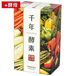 千年酵素 [サプリメント][栄養機能食品]