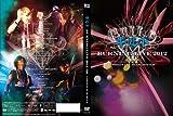 ギルド Burning LIVE 2012 #20 at 新宿BLAZE 2012.9.28