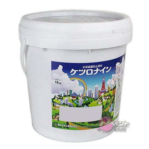 菊水化学工業 ケツロナイン 18kg KN042E