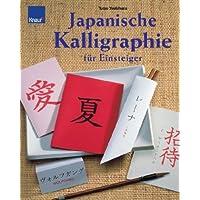Japanische Kalligraphie für Einsteiger