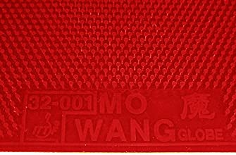 Globe Mo Wang Long Pips-Out Table Tennis Ping Pong Rubber Without Sponge Topsheet OX