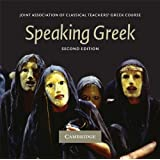 Speaking Greek 2 Audio CD set