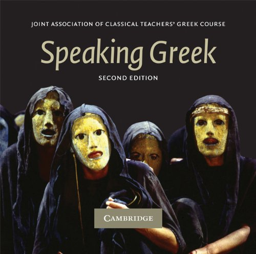 Speaking Greek CD 2nd Edition 2 CD-Audio compact discs (Reading Greek)