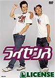 �饤���� [DVD]