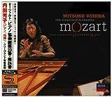 モーツァルト:ピアノ協奏曲 第23番 第24番 / 内田光子