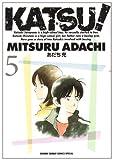 KATSU!5 (少年サンデーコミックススペシャル)