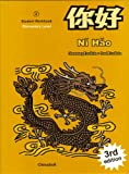 img - for Ni Hao 2: Student Workbook, Elementary Level (Simplified Character Edition) book / textbook / text book