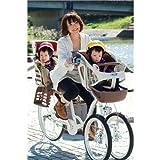 Bambina チャイルドシート付き三人乗り三輪自転車 【ホワイト】品番MG-CH243W