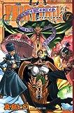 FAIRY TAIL 7 (少年マガジンコミックス) (コミック)