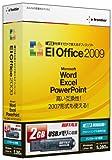USBを挿すだけで使えるオフィスソフト EIOffice2009 +1PC