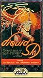 Liquid Sky [VHS] [Import]
