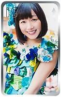AKB48 ICカード ステッカー [須田亜香里] プラカード Ver.