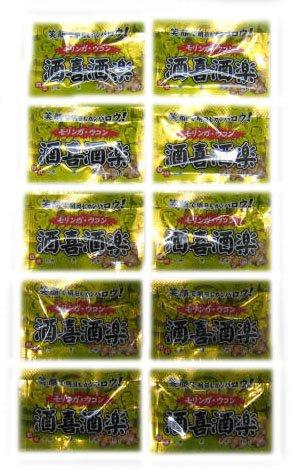 与論島 ㈱薬草パパイヤ農園 酒喜酒楽10袋