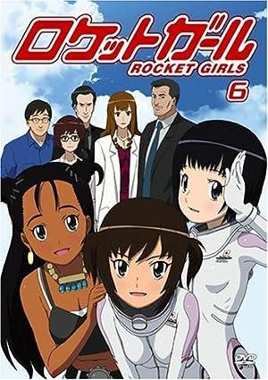 ロケットガール DVD