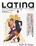 LaTIna (ラティーナ) 2011年 06月号 [雑誌]
