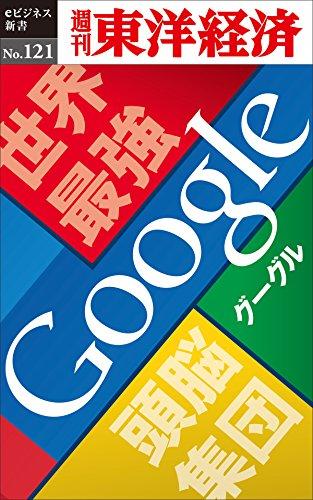 激震!Kindleで買える人気雑誌が全て「99円」の超セール勃発!注目の雑誌をまとめてみた!
