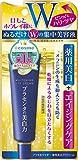 プラセホワイター 薬用美白アイクリーム 30g (医薬部外品)