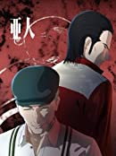 亜人(第2期) 第7話の画像
