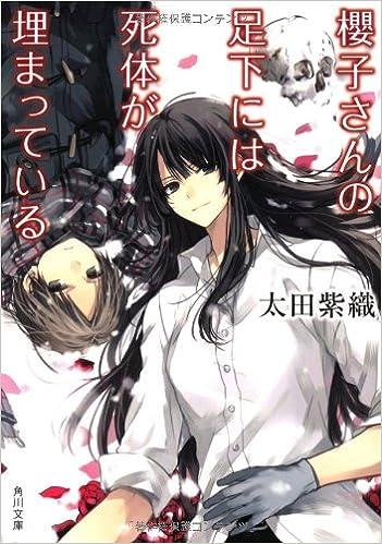 Shakugan No Shana Light Novel Translation Download English To French