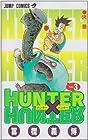 HUNTER×HUNTER 第3巻 1998-11発売