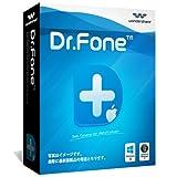 Wondershare Dr.Fone for iOS(Win版) iPhone、iPad及びiPod Touchデータ復元ソフト iOS 7.1動作環境に対応 iphone 連絡先復元 写真復元iphone5S、iphone5Cデータ復元 データ復旧|ワンダーシェアー