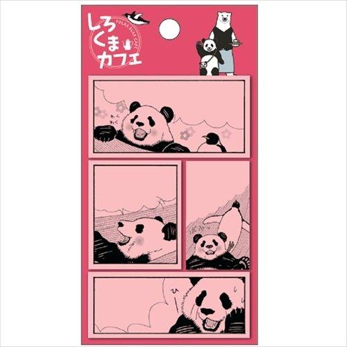 学研 しろくまカフェ マンガ付箋 M03617 ピンク