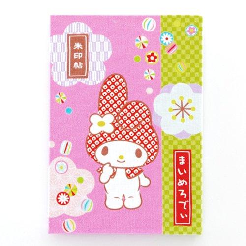 マイメロディ御朱印帳【手毬飴】