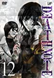 DEATH NOTE Vol.12 [DVD]
