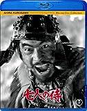 七人の侍[Blu-ray/ブルーレイ]
