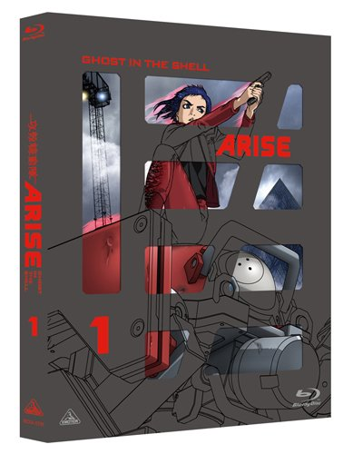 攻殻機動隊ARISE (GHOST IN THE SHELL ARISE) 1 [Blu-ray]