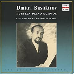 Russian Piano School: Dmitri Bashkirov (1965-1976)