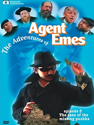 Agent Emes and The Case of the Missing Pushka
