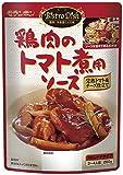 モランボン BistroDish鶏肉のトマト煮ソース 250g×10個