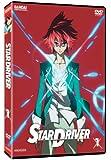 Star Driver Part 1 [DVD]