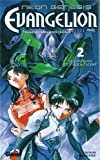 Néon Genesis Evangelion, tome 2: Le Couteau et l'Adolescent (French Edition) (2723426440) by Sadamoto, Yoshiyuki