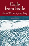 img - for Exile from Exile: Israeli Writers from Iraq (SUNY Series in Israeli Studies) (Suny Series in Israeli Studies (Hardcover)) book / textbook / text book