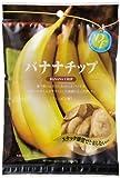 バナナチップ 80g×10袋
