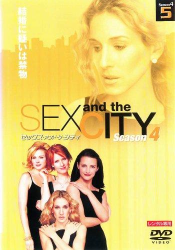 Sex and the City セックス・アンド・ザ・シティ シーズン4 vol.5 (第13話 第15話)