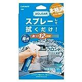 カーメイト 洗車用品 ガラスコーティング エクスクリア 撥水スプレー 耐久12か月タイプ 50ml C82