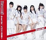 Break Out-Dream5