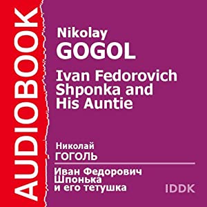 Ivan Fedorovich Shponka and His Aunt [Russian Edition] | [Nikolai Gogol]
