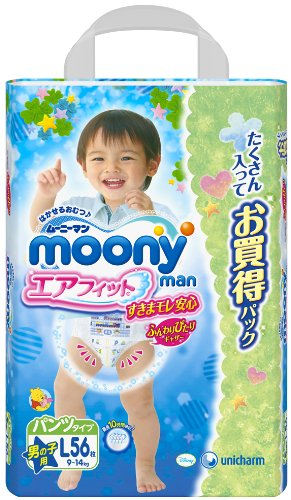 unicharm-diapers-moony-for-boy-underware-style-l-size-54-sheets-japanese-import-